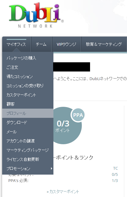 bo_jp_change_02